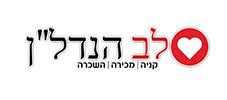 לוגו לב הנדלן