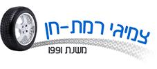לוגו צמיגי רמת חן