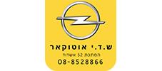 לוגו מוסך אופל אשדוד