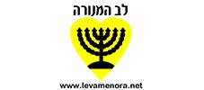 לוגו רדיו לב המנורה