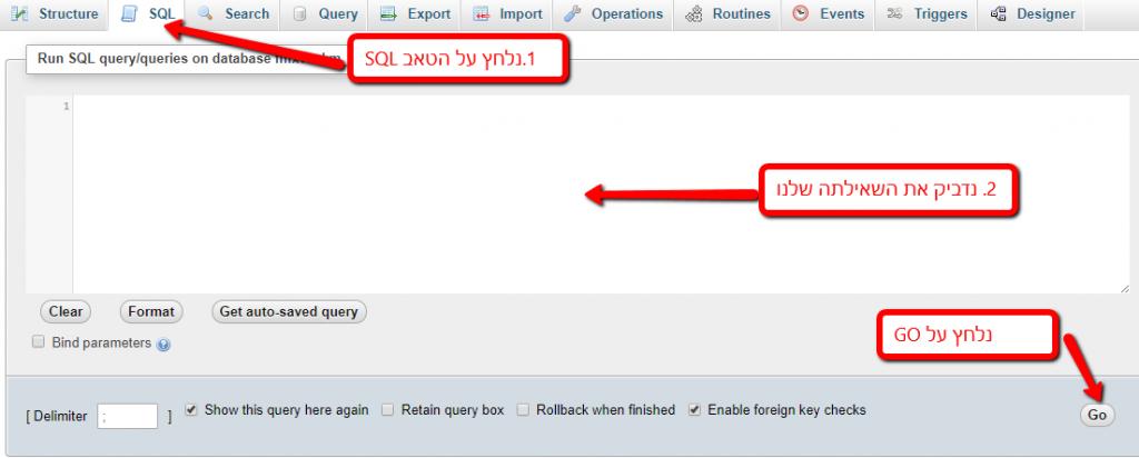 SQL QUERY